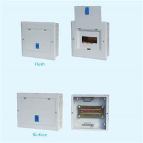 CMDS Metal Distribution Boxes